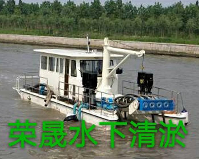 水库湖泊清淤